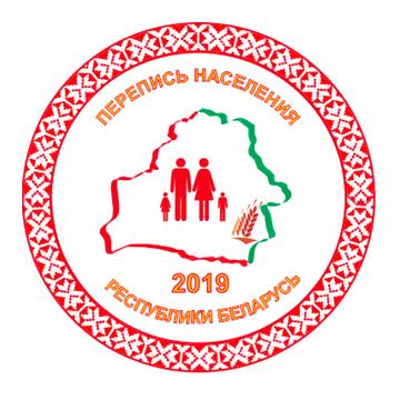 Стартовала перепись населения в Республике Беларусь