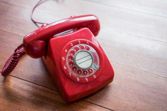 Прямая телефонная линия 14 марта