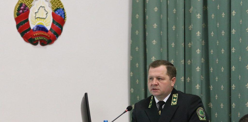 Итоговое заседание коллегии Министерства лесного хозяйства Республики Беларусь