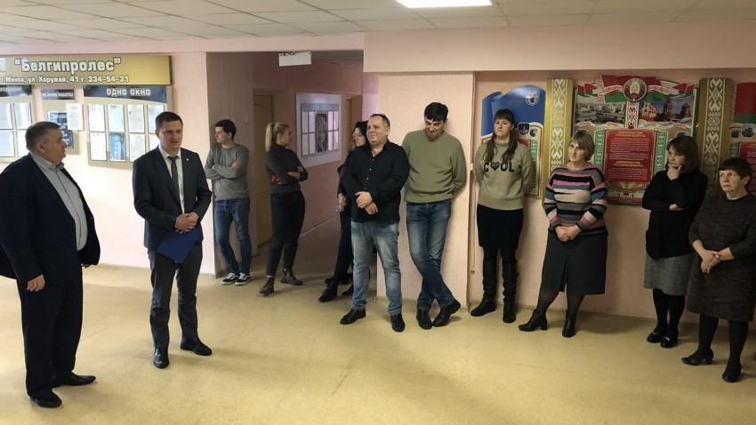 Встреча Первого заместителя главы администрации Центрального района г. Минска с трудовом коллективом УП «Белгипролес»