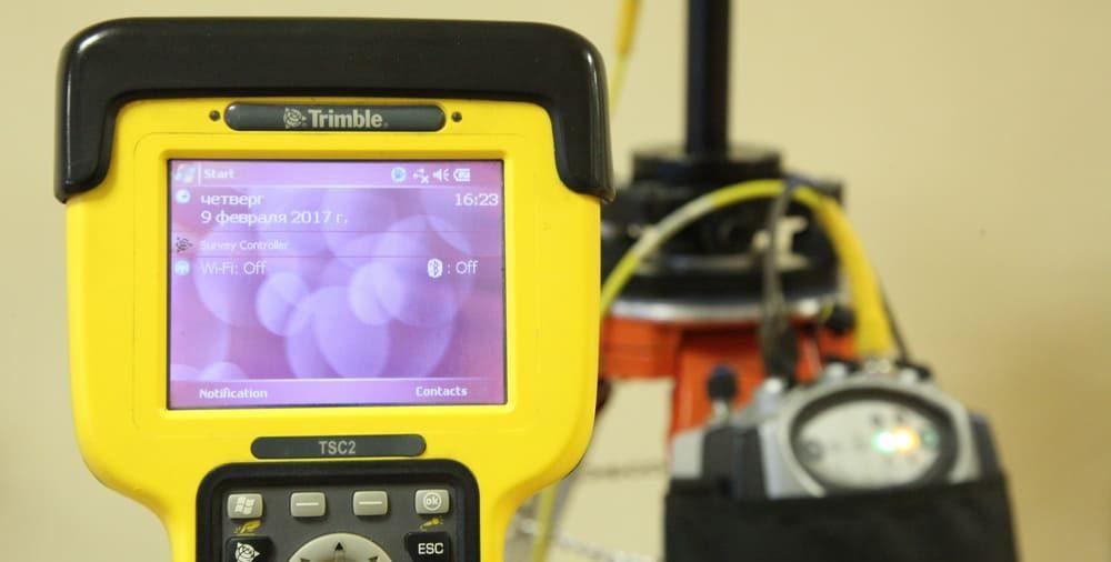 Приобрели GNSS приемник Trimble R8s