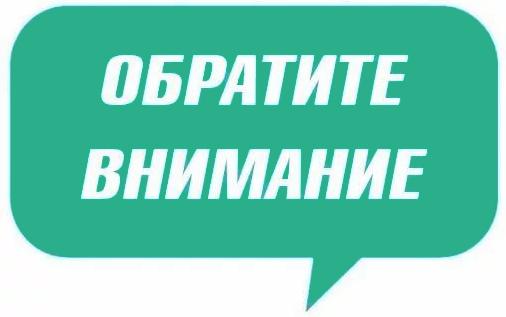 Собрание первичной профсоюзной организации  УП «Белгипролес»